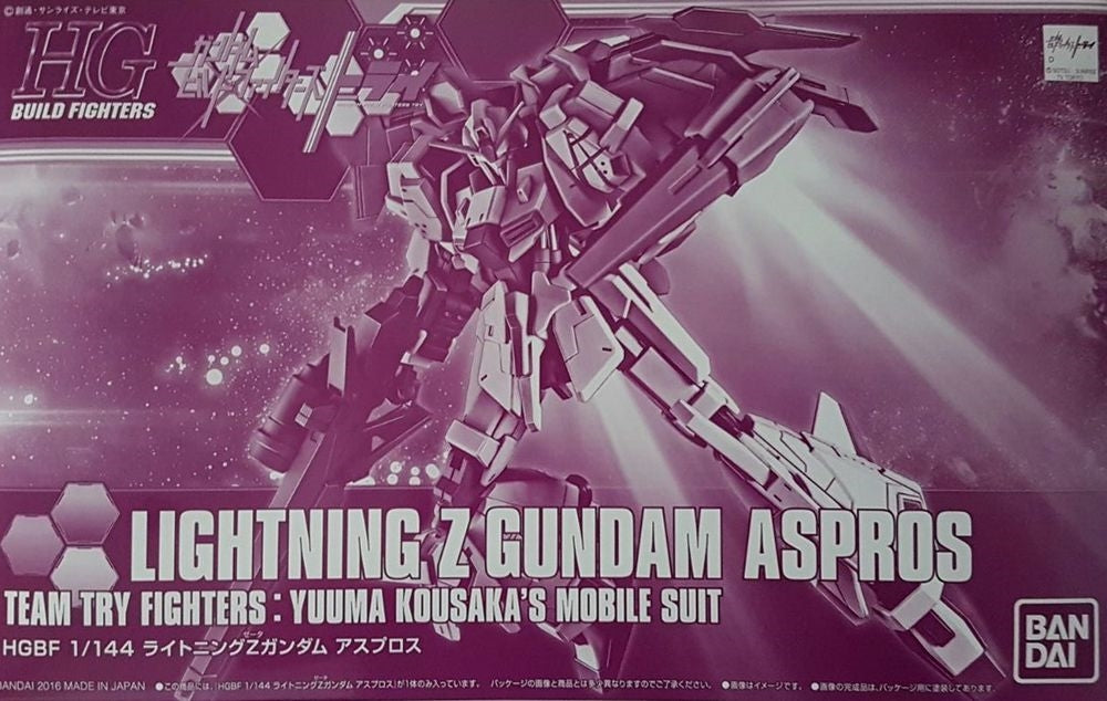 Gundam Build Fighters Try Lightning Z Gundam Aspros Yuuma Kousaka Model Kit Exclusive