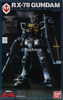 Gundam 1/144 HGUC RX-78-2 Gundam Real Type Ver. Model Kit Exclusive