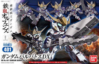 Gundam BB SD #401 Gundam Barbatos DX Model Kit