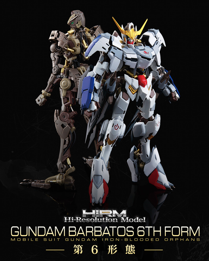 Gundam G-Tekketsu 1/100 HIRM Hi-Resolution Gundam Barbatos 6th Form Gundam Iron-Blooded Orphans Model Kit