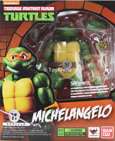 S.H. Figuarts Michelangelo Teenage Mutant Ninja Turtles Action Figure