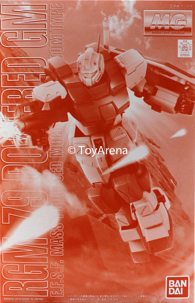 Gundam 1/100 MG Gundam 0079 RGM 79 Powered GM Model Kit Exclusive