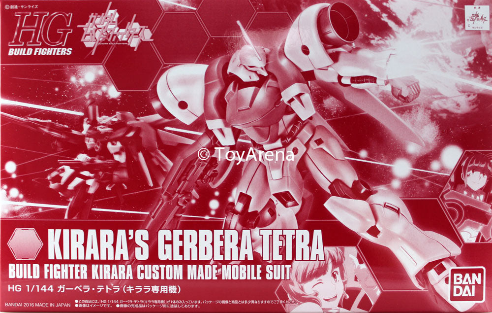Gundam 1/144 HG HGBF Gundam Build Fighters Kirara's Gerbera Tetra Exclusive Model Kit