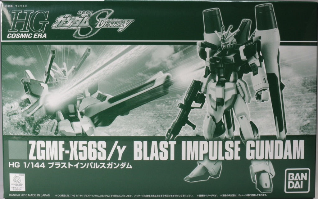 Gundam 1/144 Gundam Seed Destiny ZGMF-X56S/Y Blast Impulse Gundam Revive Model Kit Exclusive