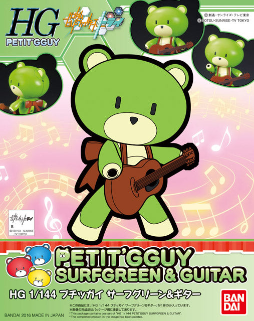 Gundam Build Fighters HG Beargguy #08 Petit'Gguy Surfgreen & Guitar Model Kit