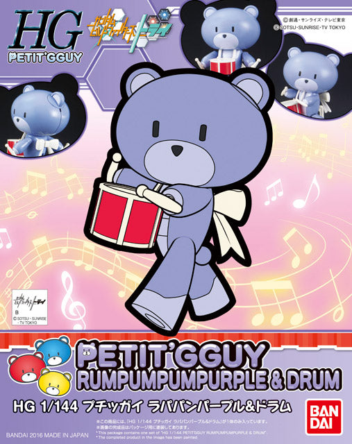 Gundam Build Fighters HG Beargguy #09 Petit'Gguy Rumpumpum Purple & Drum Model Kit