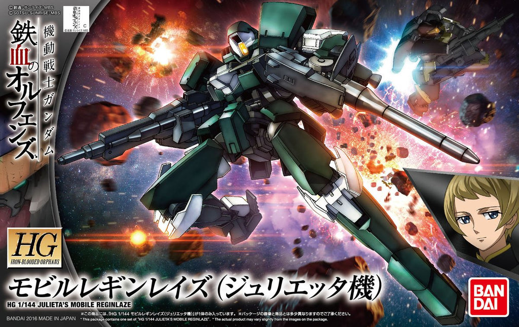 Gundam G-Tekketsu 1/144 HG #024 Julieta's Mobile Reginlaze Gundam Iron-Blooded Orphans Model Kit
