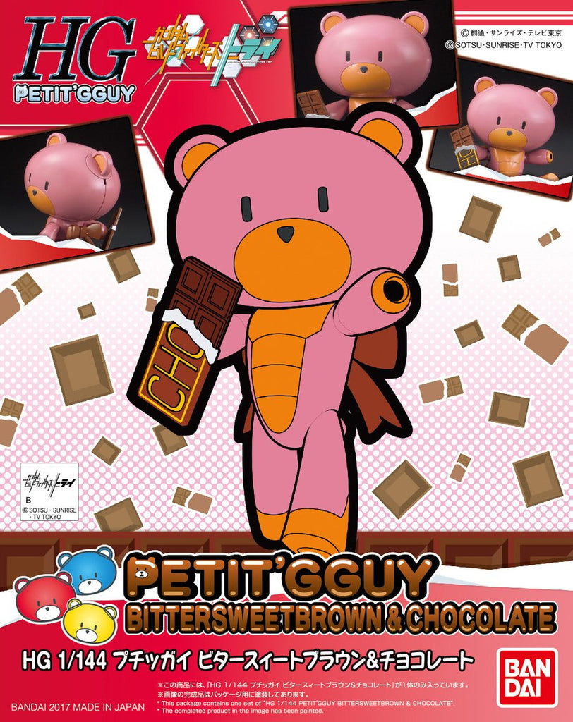Gundam Build Fighters HG Beargguy #12 Petit'Gguy Bittersweetbrown & Chocolate HGPG Model Kit
