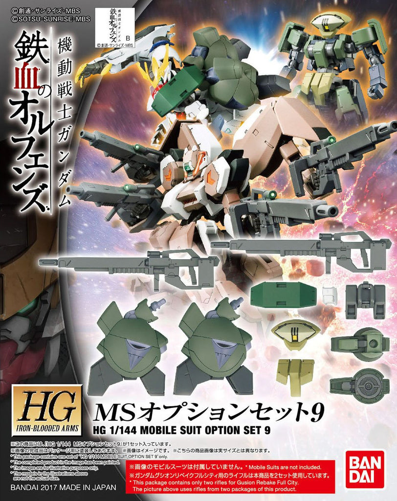 Gundam G-Tekketsu 1/144 HG Gundam Iron-Blooded Orphans Customize Parts MS Option Set 9