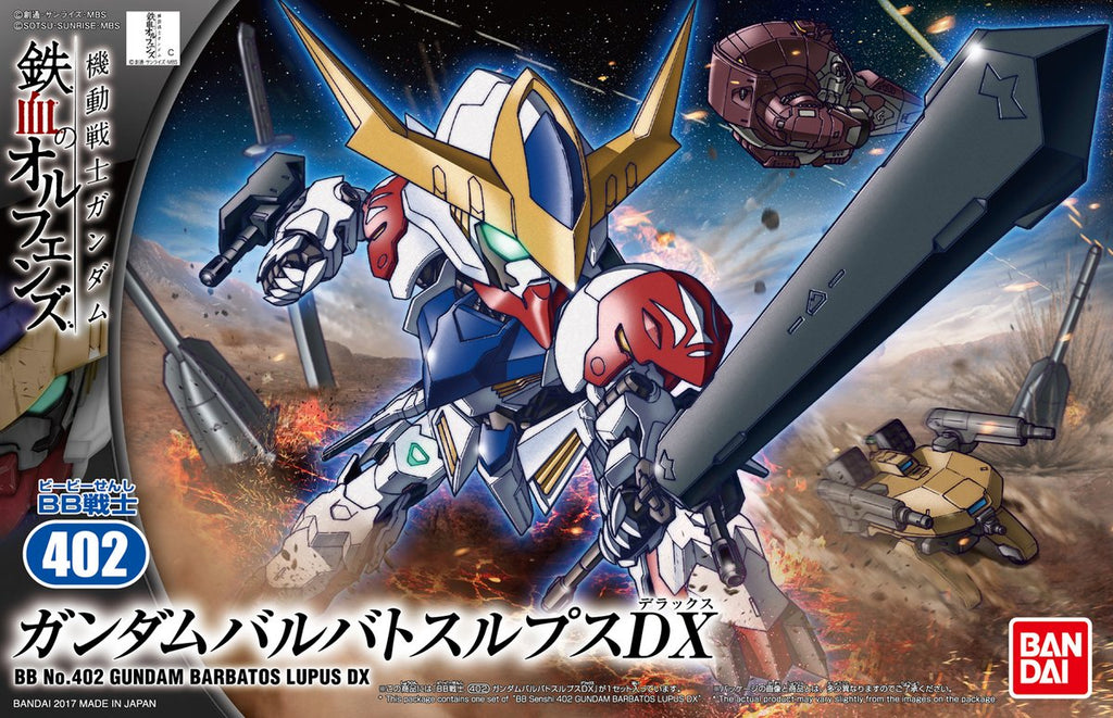 Gundam SD BB #402 Gundam Barbatos Lupus DX Model Kit