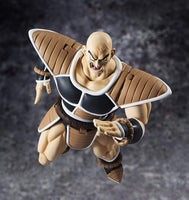 S.H. Figuarts Dragonball Z Nappa Action Figure