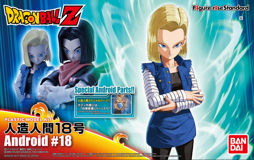 Figure-rise Standard Dragon Ball Z Android 18 Plastic Model Kit