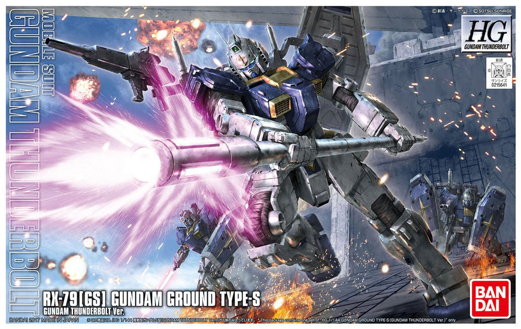 Gundam 1/144 HG Thunderbolt RX-79[GS] Gundam Ground Type-S (Thunderbolt Anime Color) Model Kit