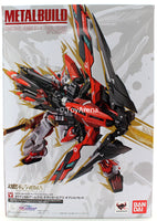 Gundam Metal Build Gundam Tactical Arms IIL & Tiger Pierce Option Set Action Figure Exclusive