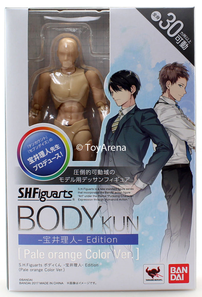 S.H. Figuarts Man Male Body Kun (Takarai Rihito Ver.) Pale Orange Color Ver. Action Figure