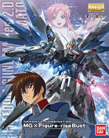 Gundam 1/100 MG Gundam Seed Dramatic Combination Freedom Gundam & Kira Yamato Bust Model Kit