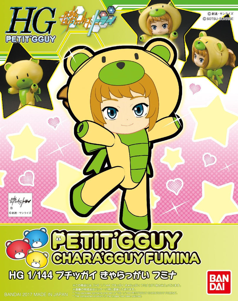 Gundam Build Fighters HG Petit'Gguy #17 Chara'gguy Fumina HGPG Model Kit