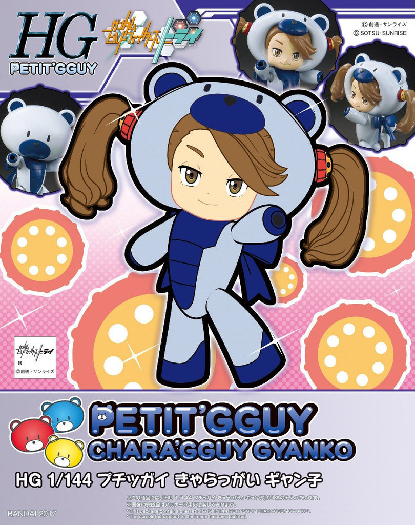 Gundam Build Fighters HG Petit'Gguy #18 Chara'gguy Gyanko HGPG Model Kit
