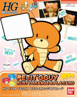 Gundam Build Fighters HG Beargguy #15 Petit'Gguy RustyOrange & Placard HGPG Model Kit