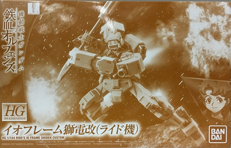 Gundam 1/144 Gundam Iron Blooded Orphans Ride's IO Frame Shiden Custom (Riden Go) Model Kit Exclusive