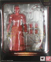S.H. Figuarts Elite Praetorian Guard with Heavy Blade Star Wars Episode VIII The Last Jedi