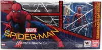 S.H. Figuarts Spider Man Spiderman: Homecoming & Tamashii ACT Wall Action Figure