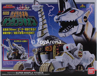 Bandai Shokugan Super MiniPla Power Rangers Titanus Model Kit