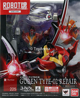 Robot Spirits #225 Code Geass Side KMF Guren Type-02 Repair Action Figure