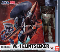 Hi-Metal R VE-1 Elintseeker Valkyrie Macross Die Cast Action Figure
