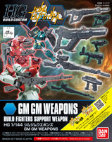 Gundam HG Build Custom HGBC #030 GM GM Weapons 1/144 Model Kit