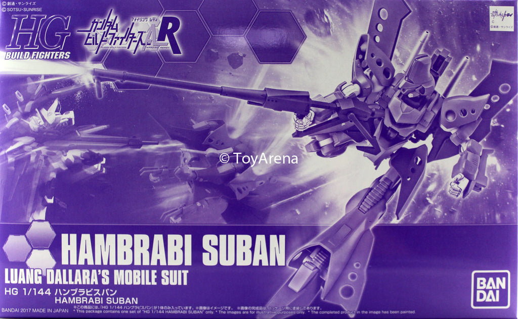 Gundam 1/144 HGBF Gundam Build Fighters Hambrabi Suban Luang Dallara Mobile Suit Model Kit Exclusive