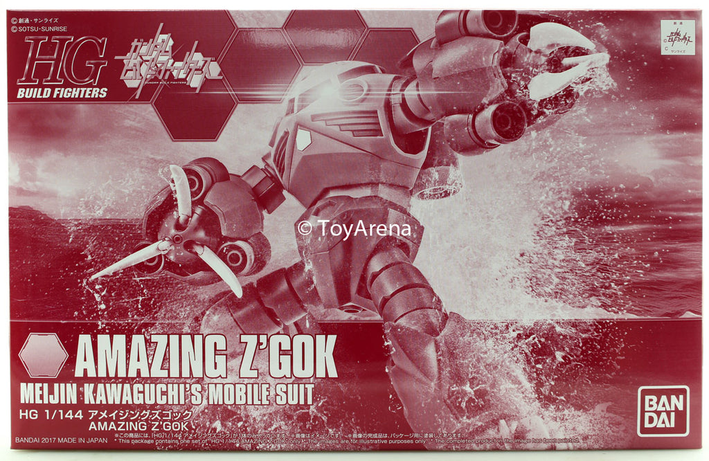 Gundam 1/144 HGBF Gundam Build Fighters Amazing Z'Gok Exclusive Model Kit