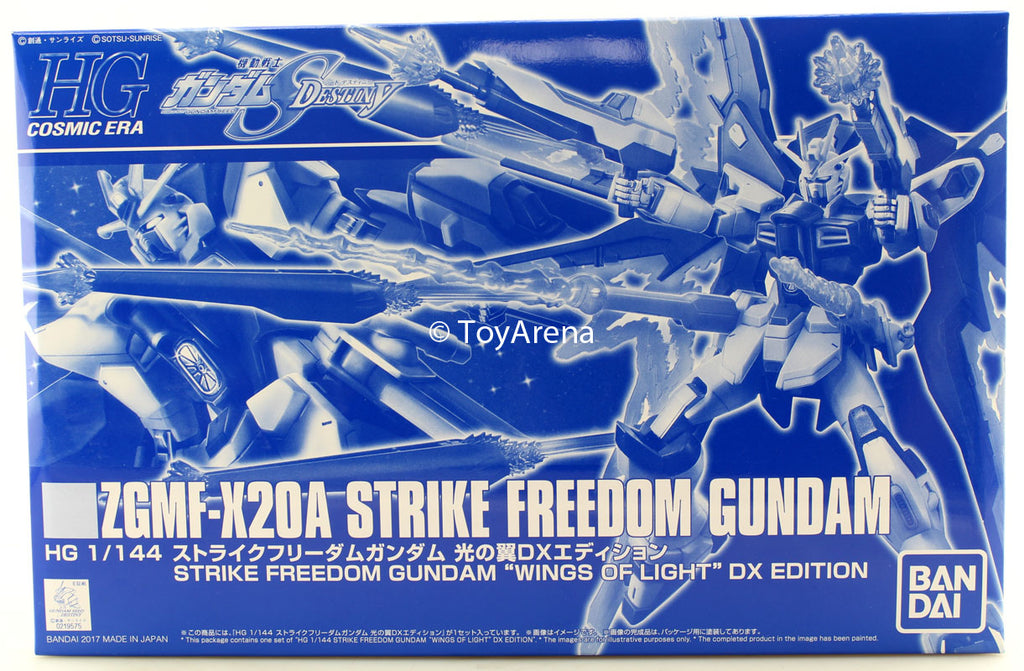 Gundam 1/144 HGCE Strike Freedom Gundam Wings of Light DX Edition Exclusive Model Kit