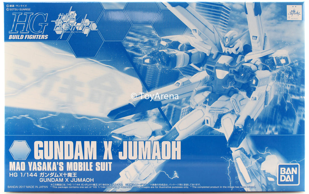Gundam 1/144 HGBF Gundam Build Fighters Gundam X Jumaoh Mao Yasaka's Mobile Suit Model Kit Exclusive