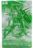 Gundam RE/100 AMX-107 Bawoo Mass Production Type ZZ Gundam Model Kit
