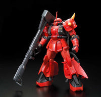 Gundam 1/144 RG #26 Gundam MSV MS06R-2 Johnny Riddens Zaku II Model Kit