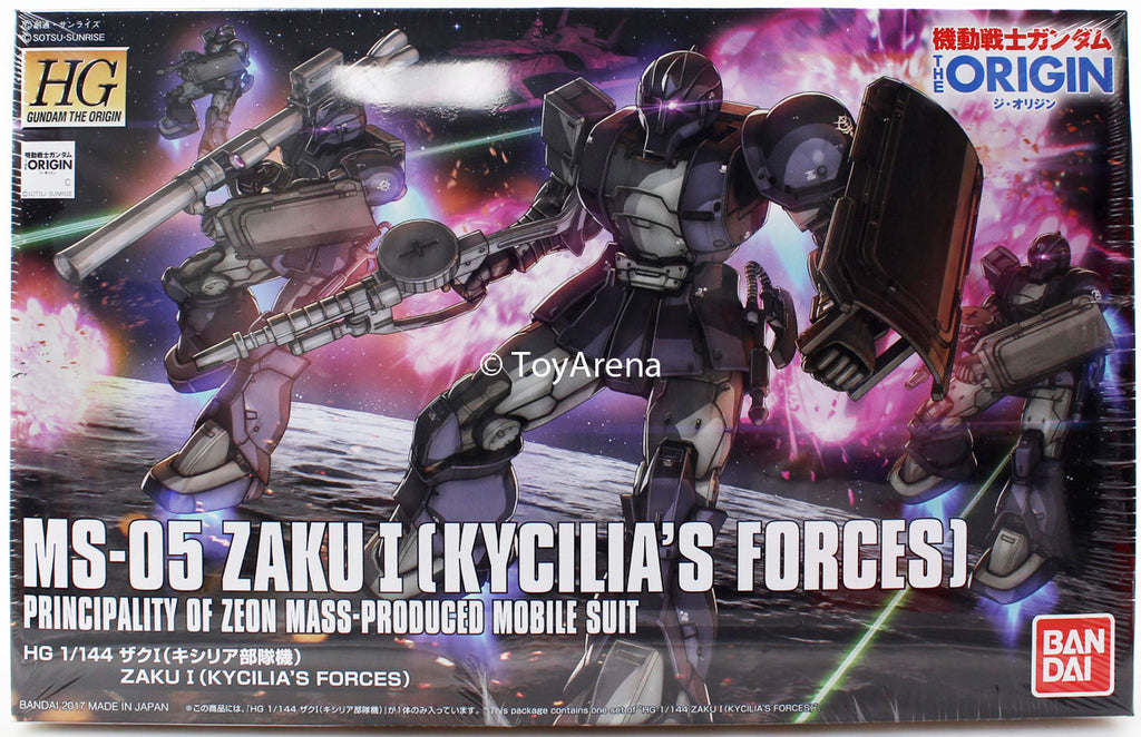 Gundam The Origin 1/144 HG #018 Zaku I Kycilia's Forces