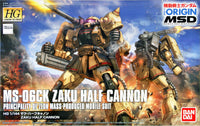Gundam The Origin 1/144 HG #019 MS‑06CK Zaku Half Cannon