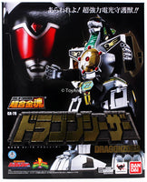 Soul of Chogokin GX-78 Dragonzord Power Rangers