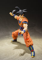 S.H. Figuarts Dragonball Z Son Goku 2.0 ( A Saiyan Raised on Earth) Action Figure