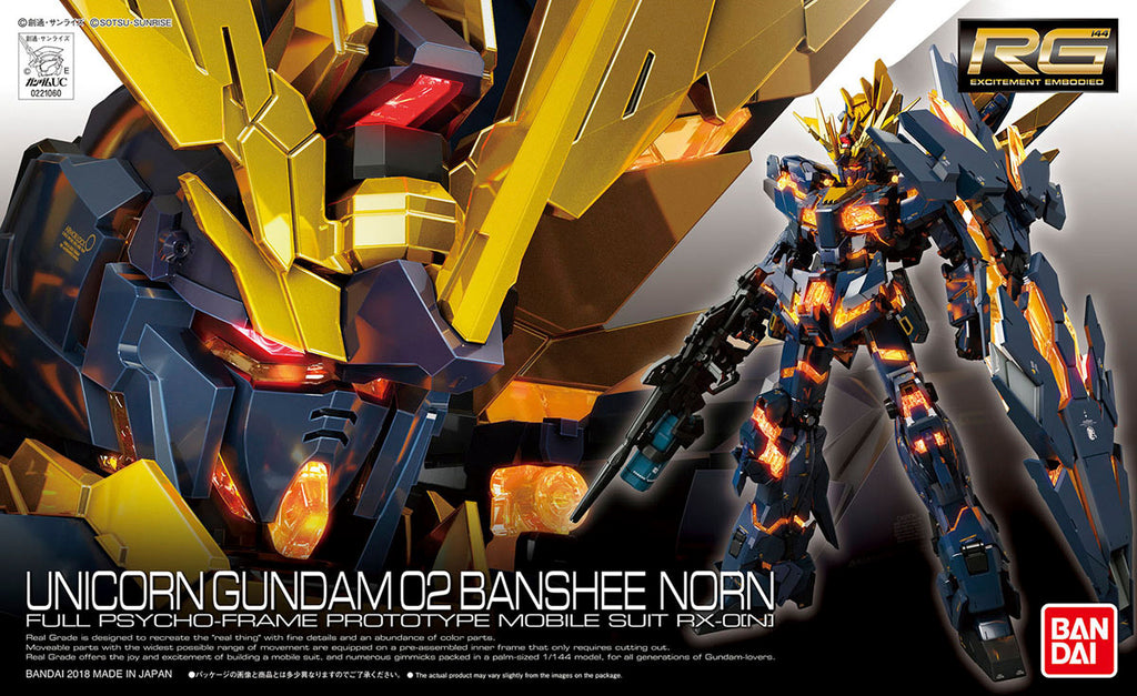 Gundam 1/144 RG #27 Gundam Unicorn RX-0[N] Unicorn Gundam 02 Banshee Norn Model Kit