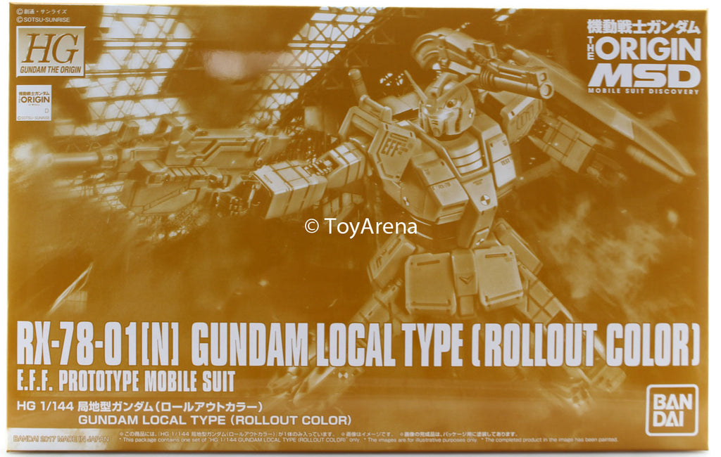 Gundam 1/144 HG The Origin RX-78-01[N] Gundam Local Type (Rollout Color) Model Kit Exclusive
