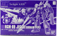 Gundam 1/144 HGUC Twilight Axis Jegan (Birnam Type) Model Kit Exclusive