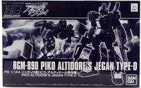 Gundam 1/144 HGUC Gundam unicorn Piko Altidore's Jegan Type-D Model Kit Exclusive