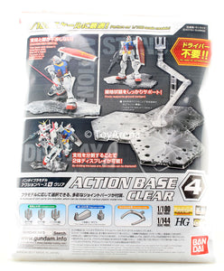 Gundam Action Base 4 Clear Stand Model Kit