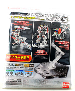 Gundam Action Base 5 Clear Stand Model Kit