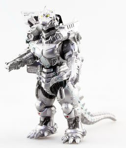 Bandai Godzilla Movie Monster Series 2018 Mechagodzilla Heavy Weapon Vinyl Figure