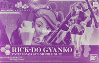Gundam 1/144 HGBF Gundam Build Fighters Battalogue Rick-Do Gyanko Model Kit Exclusive