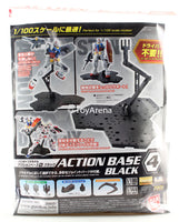 Gundam Action Base 4 Black Stand Model Kit
