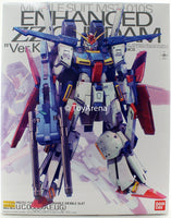 Gundam 1/100 MG ZZ Gundam Enhanced ZZ Gundam Ver Ka. Model Kit Exclusive